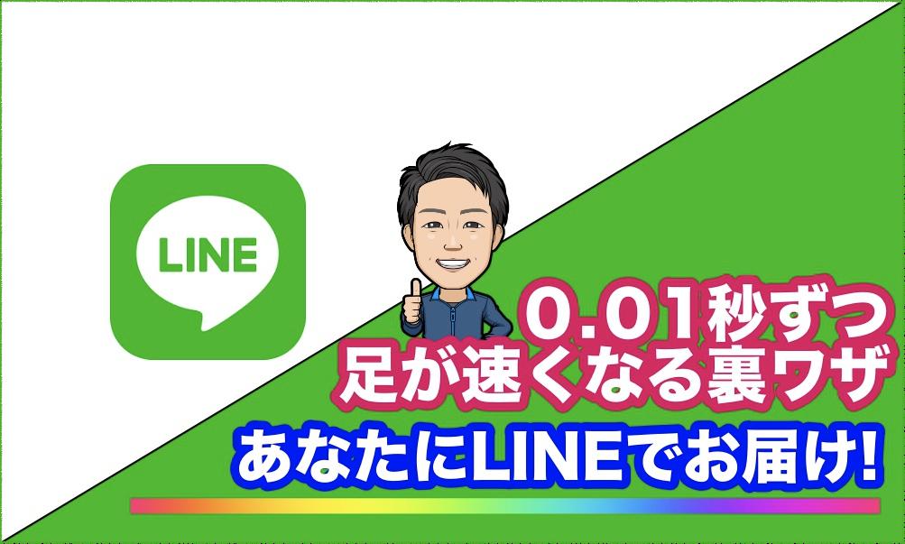 ぐーら ぐ〜ら 陸上.com